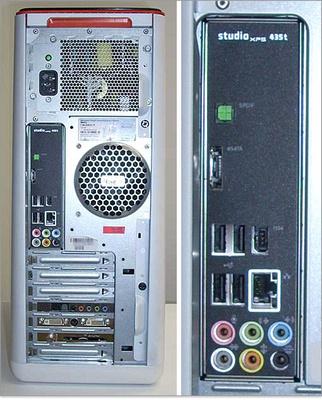 Dell-Studio-XPS-9000-Back